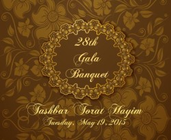Tashbar Annual Banquet – May 19th, 2015